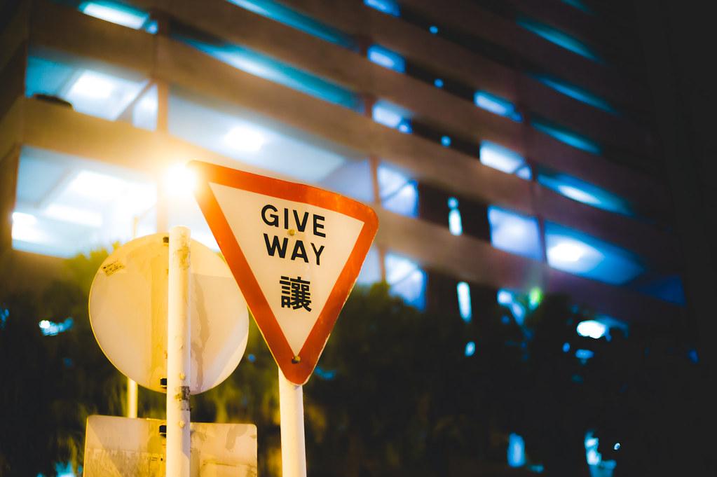 give way, make peace