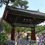 06 Corea del Sur, Daegu 0003