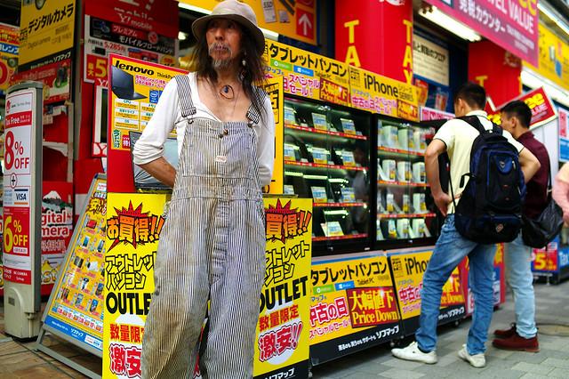 Akihabara street style
