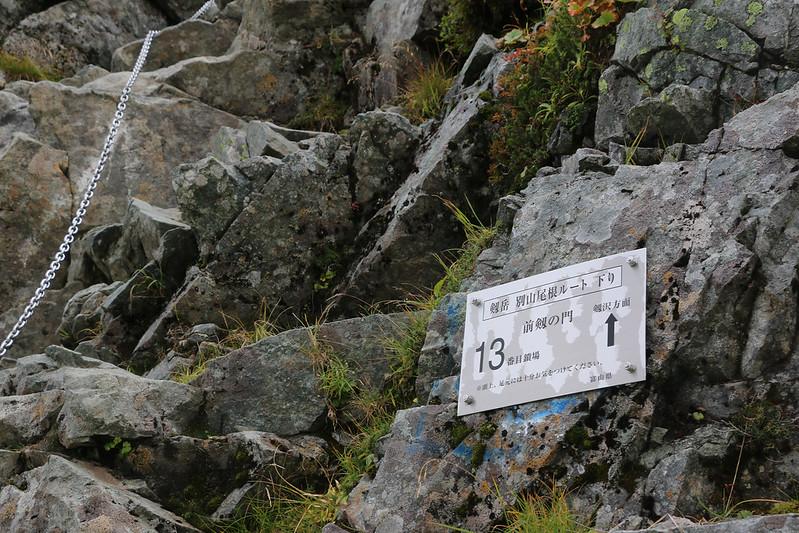 2014-09-07_01216_立山剱岳.jpg