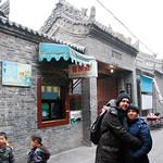 CHINA-2011_1086