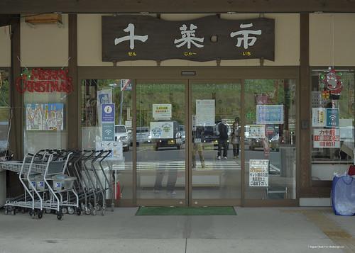 EAAF071 Kashima Shingomori