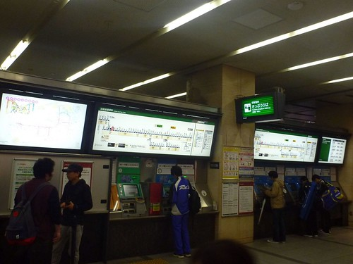 Keihan Kyobashi Station   by Kzaral