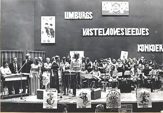 1977 LVK