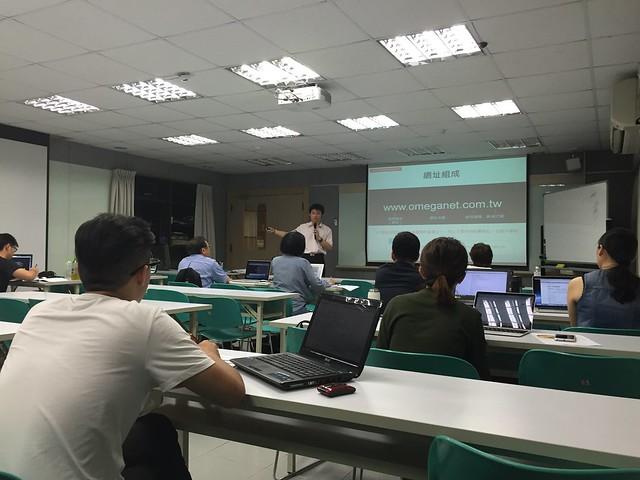 公開課程 - 青創總會