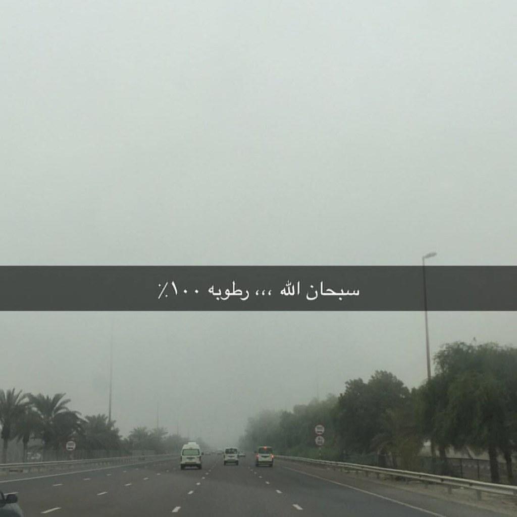 AD Weather Today #UAE #AbuDhabi #AD #Weather #Humidity #10