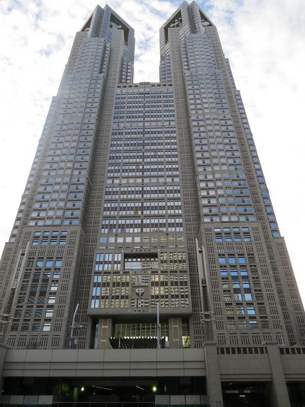 Tokyo Metropolitan Government Buildig