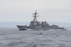 USS Chung-Hoon (DDG 93) file photo. (U.S. Navy/MC3 Lenny LaCrosse)