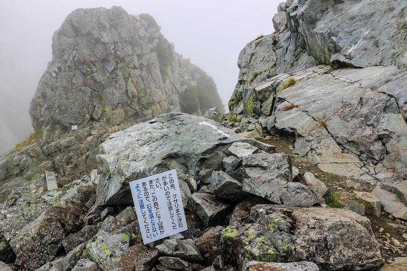 2014-09-07_00968_立山剱岳.jpg