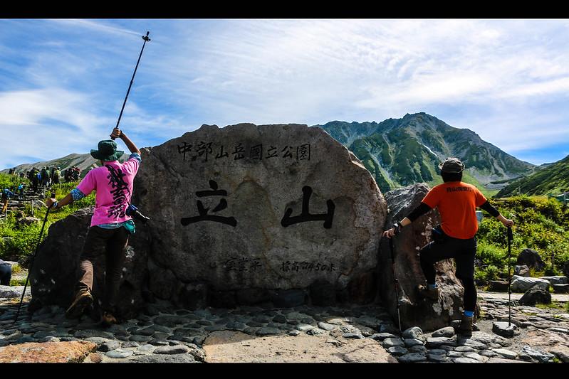 2014-09-06_00266_立山剱岳-Edit.jpg