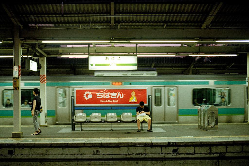 Have a nice day ... Abiko Station (我孫子駅, Abiko-eki)