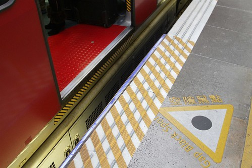 'Gap black spot' warning on the curved platform at University station