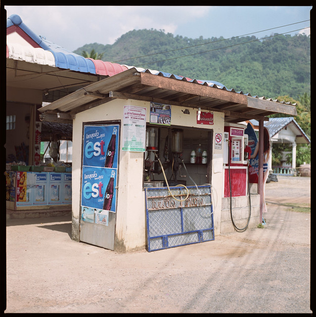 fuel oil shack