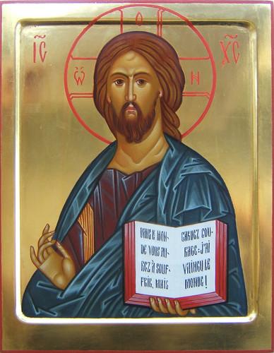 2015 Icône du Christ Pantocrator avec Livre ouvert - The Pantocrator Icon - Main de - Hand of Michèle Lévesque | by Périchorèse-iconographie