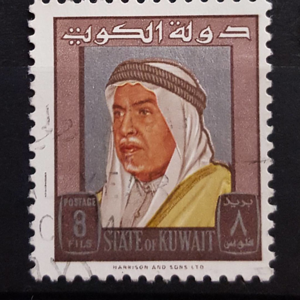 stamps#rare#value#old#postage#culter #kuwait#kuwaitiyat_n… | Flickr