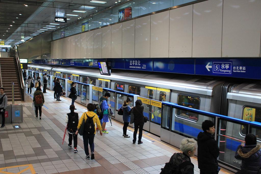 Taipei MRT   ericnvntr   Flickr