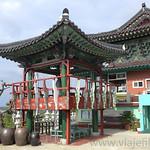 14 Corea del Sur, Jejudo Sanbangsan 06