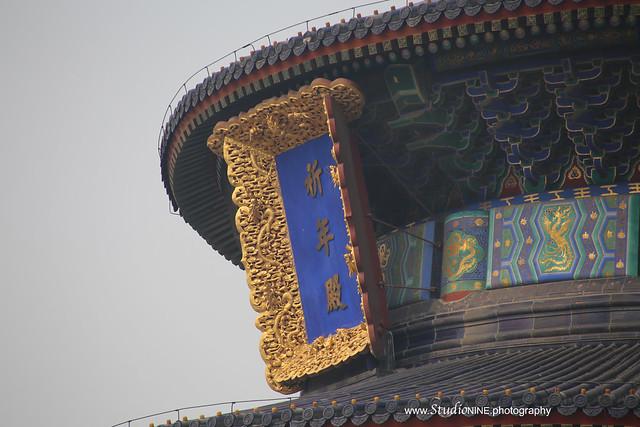 Tiantan Park, Beijing, China