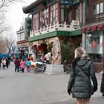 CHINA-2011_0590