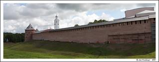 Mur d'enceinte de l'ancienne citée de Novgorod