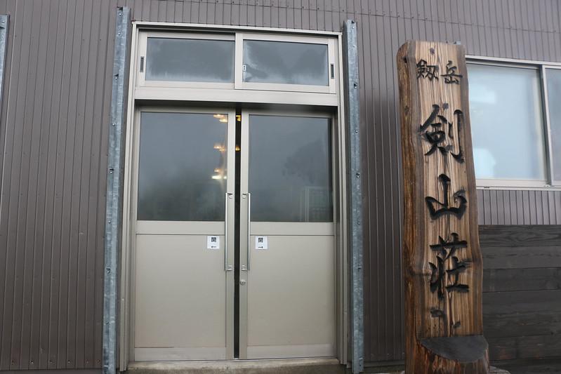 2014-09-07_00885_立山剱岳.jpg