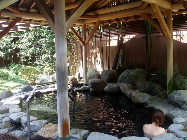 Kouno-yu Bath