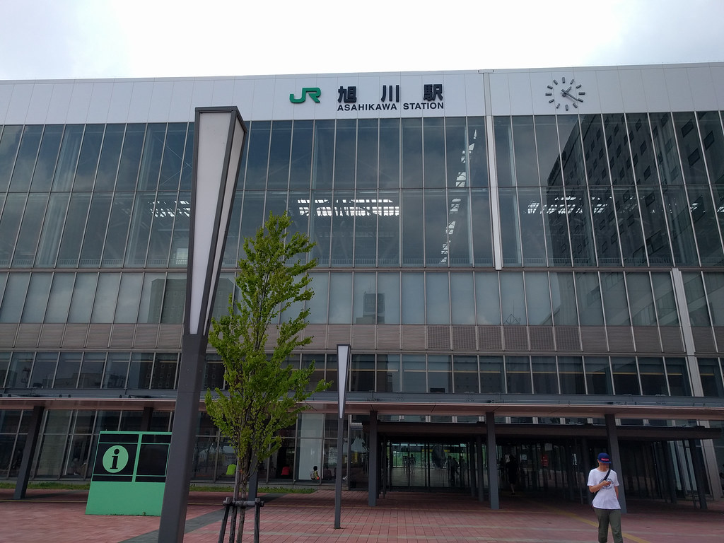 JR Asahikawa Station