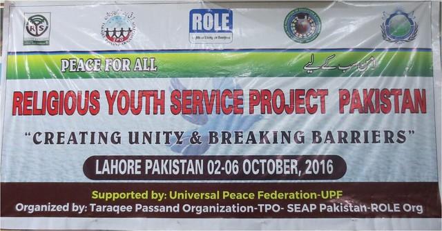Pakistan-2016-10-06-Pakistan Hosts Fifth RYS Project
