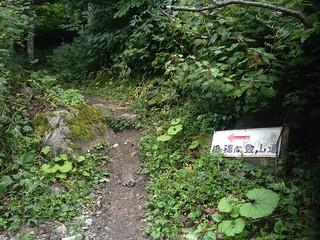 槍ヶ岳 新穂高(右俣谷)~飛騨沢ルート 右俣林道ショートカット入口 | by ichitakabridge