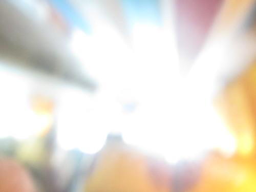 Blur - Holy Spiritual Dream Heaven Magic Portal Dimension Beam God Angel | by qubodup