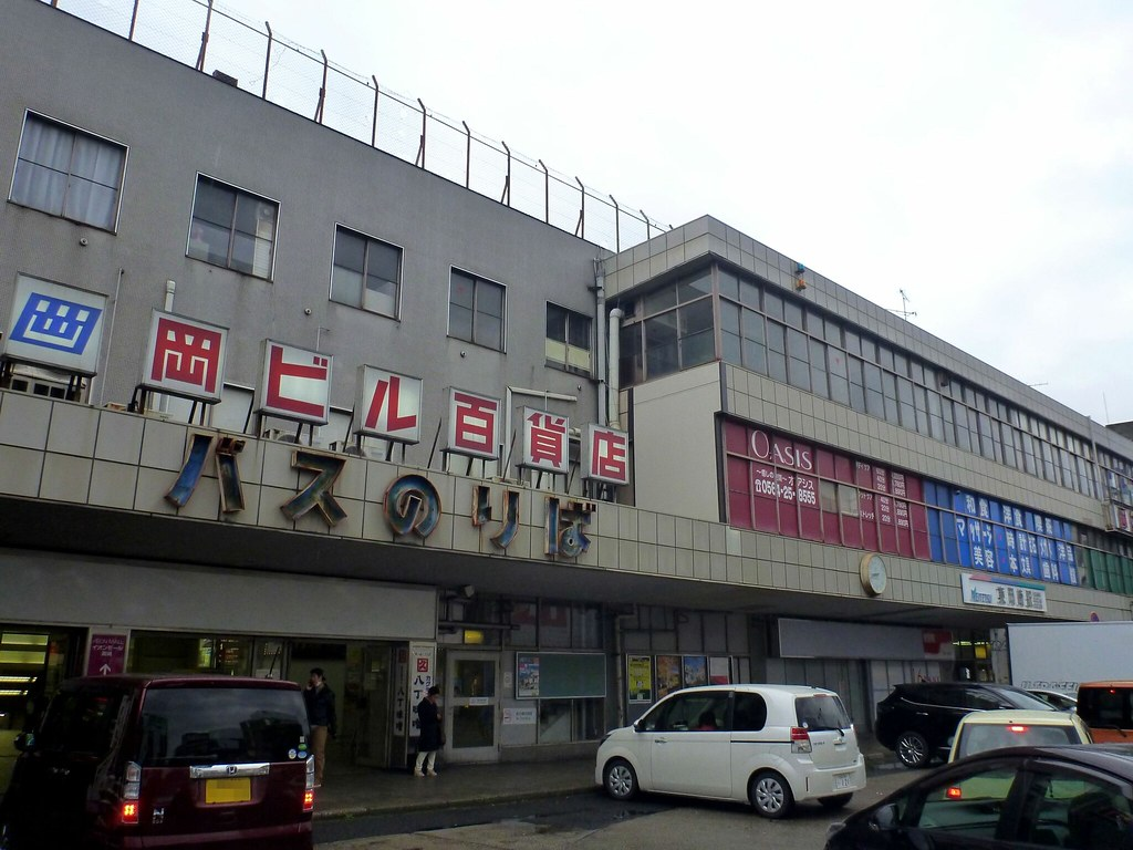 Meitetsu Higashi-Okazaki Station