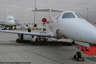 Emirates Airlines / Embraer Phenom 100E /DWC