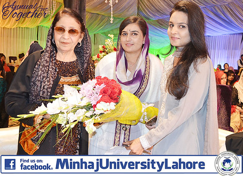 AnnualDay2015MinhajUniversityLahore4 | by Discipline - Innovation - Excellence – Charity