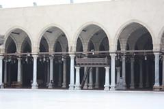 Università del Cairo