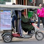 CHINA-2011_1176