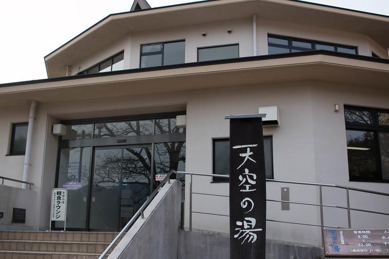 20150412-甲州高尾山-0676.jpg