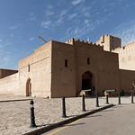 Jabreen Castle: Main Entrance