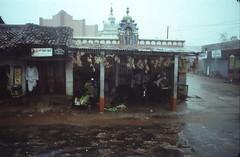 Seringapatam - India - 1983(2)
