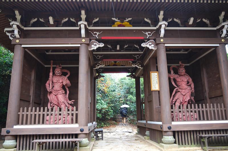 Porte à l'entrée du mont Misen