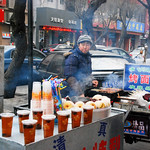 CHINA-2011_1067