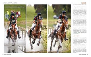 World Horsemanship Cover Oct/Nov 2015   by noblehua1