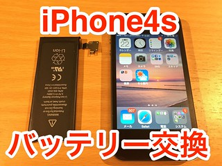 20224103253_b2909e9b87_k | by sakurajima2009