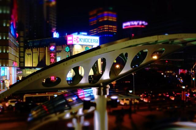 Shanghai - Xujiahui Structures