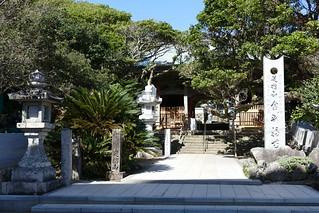 38番札所 蹉跎山 金剛福寺   by kennejima