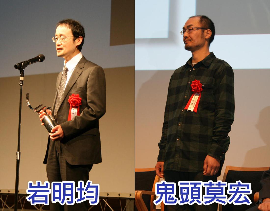 101209(1) -『第14回日本文化廳多媒體藝術祭』獲獎名單出爐、電視動畫《四畳半神話大系》勇奪大賞!