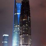 CHINA-2011_1293
