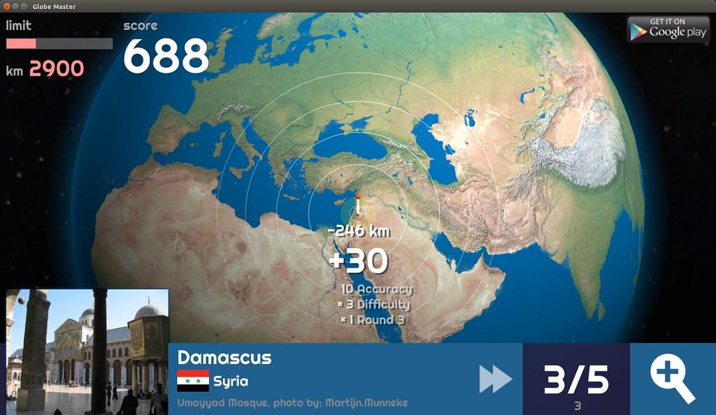 Globe Master 3D - Damascus