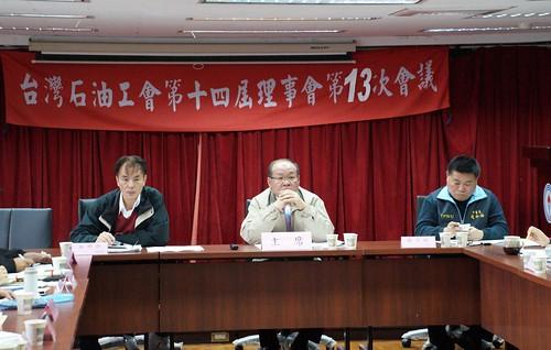 圖01.莊理事長主持第14屆理事會第13次會議