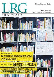 1323401_p | by kamakura.sachiko