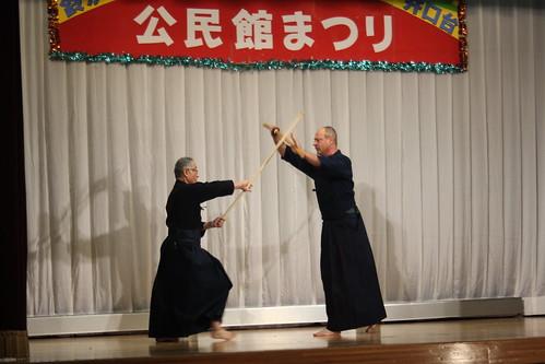 Shindo Muso-ryu Embu | by Mark Tankosich